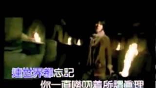 Kenn C Music 木乃伊(Mu Nai Yi) 林俊傑 JJ Lin.mov