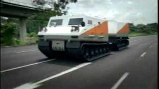 Hackney - ATTV (All-Terrain Tracked Vehicle)