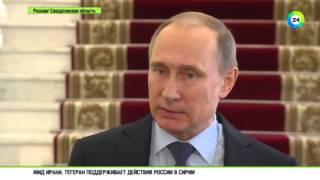 СИРИЯ ПОСЛЕДНИЕ НОВОСТИ: Россия перебросит в Сирию ЗРК С-400