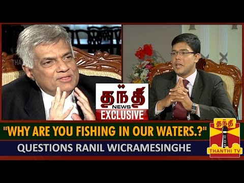"Exclusive - ""Why are you Fishing in our Waters..?"" asks Ranil Wicremesinghe - Thanthi TV"