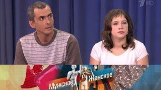 Мужское / Женское - Я же мать. Выпуск от 29.05.2018