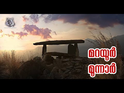 Munnar - Marayur- Paradise in Kerala