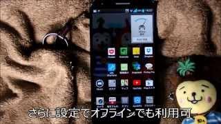 Androidアプリ:Pocket。とりあえず保存、後で見る。これは使える!