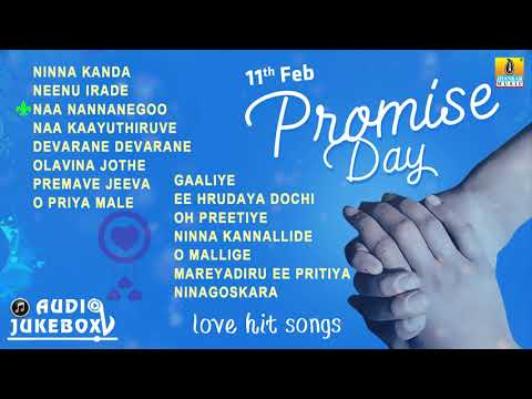 Kannada Love Songs | Promise Day | Valentine's Day Song | Romantic Kannada Songs