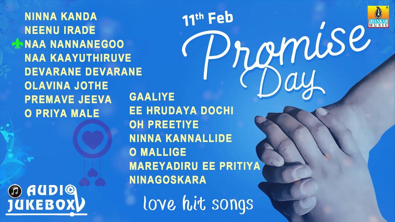 Kannada Songs Lyrics Kannada Lyrics