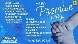 Kannada Love Songs   Promise Day   Valentine's Day Song   Romantic Kannada Songs