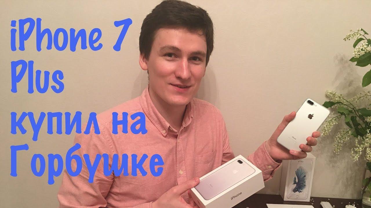 Обзор Xiaomi Mi 4 - YouTube