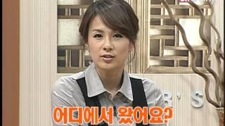 Traveler's Korean(japanese 日本語) S2ep19 どれぐらいかかりますか? 얼마나 걸려요?