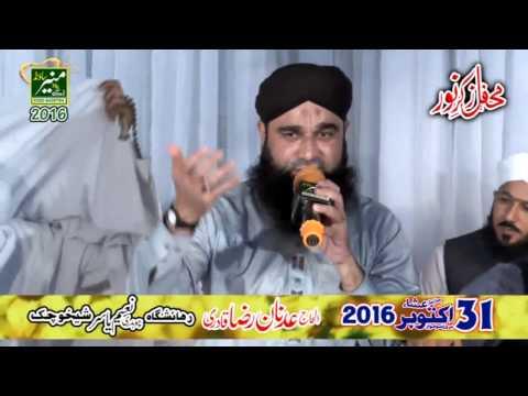 Noorani Darbar Madeenay Wale Ka Naat By Adnan Raza Qadri