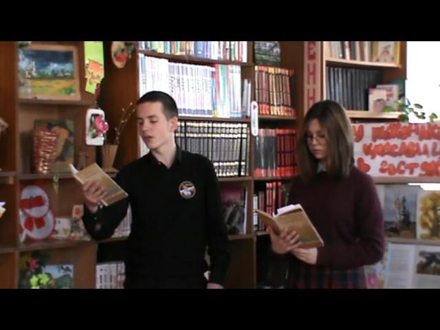 Изображение предпросмотра прочтения – обоянская центральнаядетская библиотека читает произведение «Листопад (Осенняя поэма)» И.А.Бунина