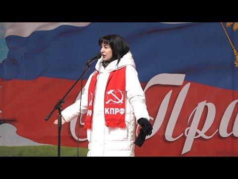 В Зарайске состоялся митинг против  повышения тарифов на вывоз мусора