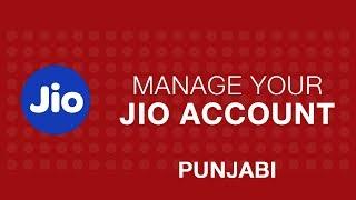 JioCare  - How to Manage your account using MyJio app (Punjabi) | Reliance Jio screenshot 5