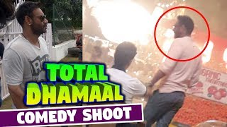 Ajay Devgn New Look From Double Dhamaal Sets | Comedy Scene Shoot | Madhuri Dixit | Anil Kapoor