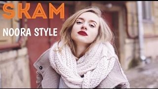 SKAM! образ Нуры |  Noora Sætre style: makeup & outfits