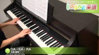 使用した楽譜はコチラ http://www.print-gakufu.com/score/detail/64696...