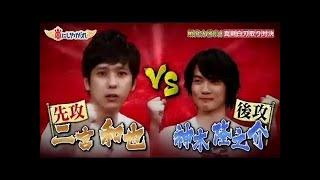 嵐と佐藤健・神木隆之介が瞬発力勝負をすることに。3戦目となるのは、白刃取り対決で松本潤と佐藤健の戦いに。 両者攻防を一度ずつやるので. YouTube Captureから.