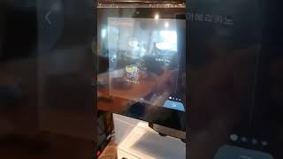 경주 흥륜뜰 자동커피머신7