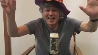 Yonsei 25th Omedetou!