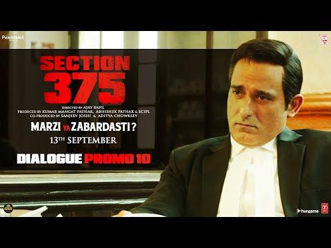 Section 375: Dialogue Promo 10 | Akshaye Khanna | Richa Chadha | Movie In Cinemas Now Mp3