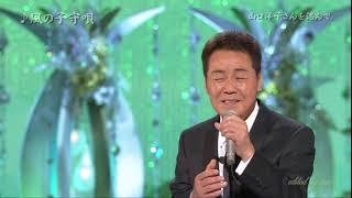 五木ひろし 風の子守唄 1977年5月25日発売 2014年10月29日新録リリース...