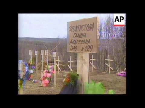 RUSSIA: SAKHALIN ISLAND EARTHQUAKE: NEW TREMORS REPORTED