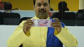 2000 Note Will Change India's Future, Says Astrology |Oneindia News