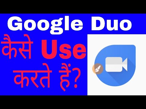 Duo google video call app