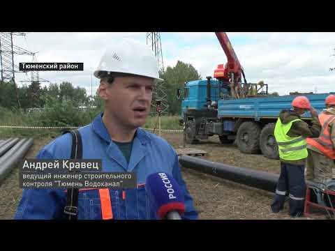 Между Московским и Успенкой проложат 30 км труб системы водоотведения