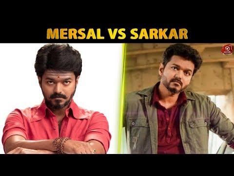 Mersal Vs Sarkar Movie comparison | Mersal Vijay | Atlee | | AR Murgadoss | AR Rahman