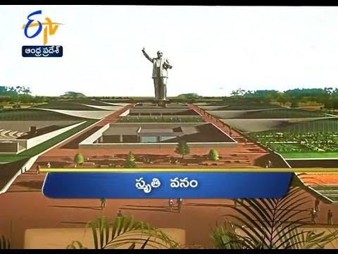 Andhra Pradesh   19th September 2017   Ghantaravam 5 PM News Headlines