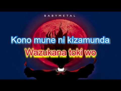 Babymetal - Headbanger (karaoke)