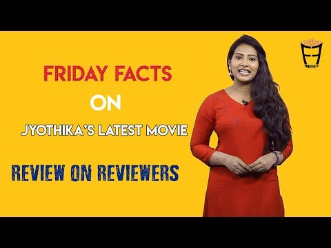 Top Movie Released on Feb 16th | Friday Facts with Dhivya Dhuraisamy | A Review on Reviewers