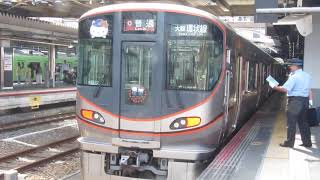 JR西日本 323系 LS22編成 HELLO! LOOP PROJECT 大阪環状線  天王寺駅  20190816