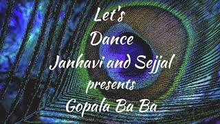 Gopala Ba Ba dance