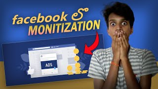 How To Earn Money From Facebook By Uploading Videos In Telugu