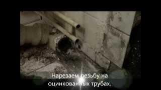 Сантехнические работы в городе Зеленограде, ремонт квартир недорого.(, 2013-06-03T14:05:14.000Z)