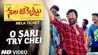 O Sari Try Chei Song || Nela Ticket Songs || Ravi Teja, Malvika Sharma, Shakthikanth Karthick