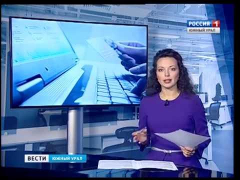 Квитанции ЖКХ разместят в Интернете (ГТРК Южный Урал)