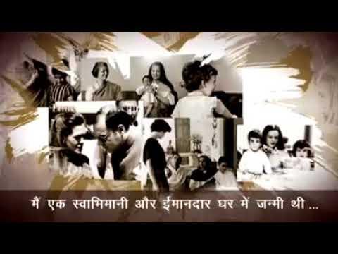 Mrs. Sonia Gandhi's salute