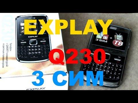 EXPLAY Q230 Телефон