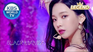 (Hot Debut) aespa - Black Mamba [Music Bank / 2020.11.20]
