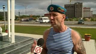 Элита российской армии отмечает профессиональный праздник