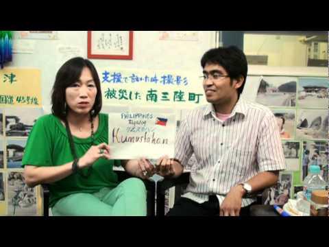 タガログ語ラジオ番組「クムスタハン」Tagalog Radio Program in Sendai.mpg
