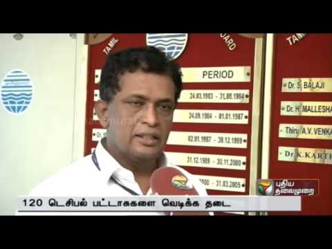 Exclusive interview with Member Secretary of TN Pollution Control Board  Dr. K. KARTHIKEYAN