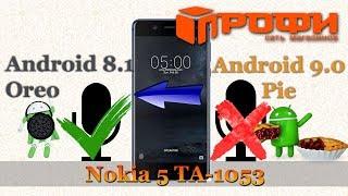 Nokia 5 TA-1053 Откат прошивки | Android Pie 9.0 | Не работает микрофон | Прошивка