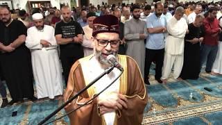 ليلة 27 رمضان 1440-2019  مع سورة ( الكهف )