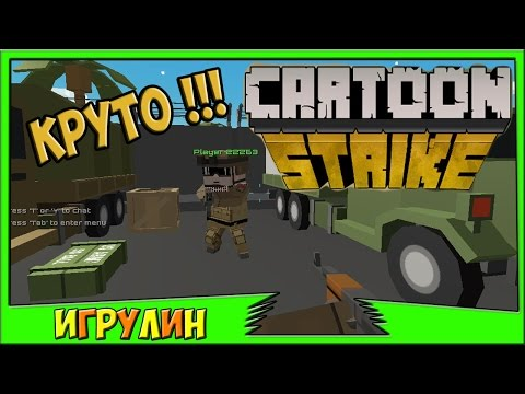 Полиция погони игры онлайн Maheeru