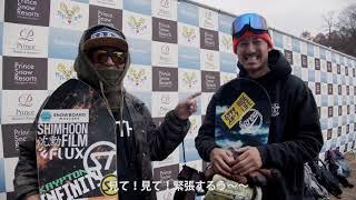 2018-19 ちゃらトリ 第1弾 中村貴之プロ登場 平間和徳 snowboard フーリーライド グラトリ