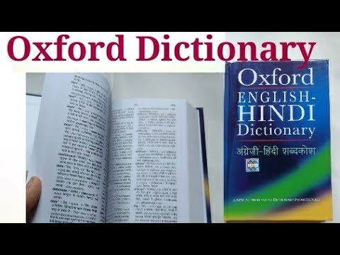 Oxford English-Hindi Dictionary || Review || OutofTheBoxind!