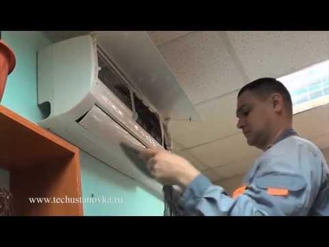 Обслуживание кондиционеров видео уроки